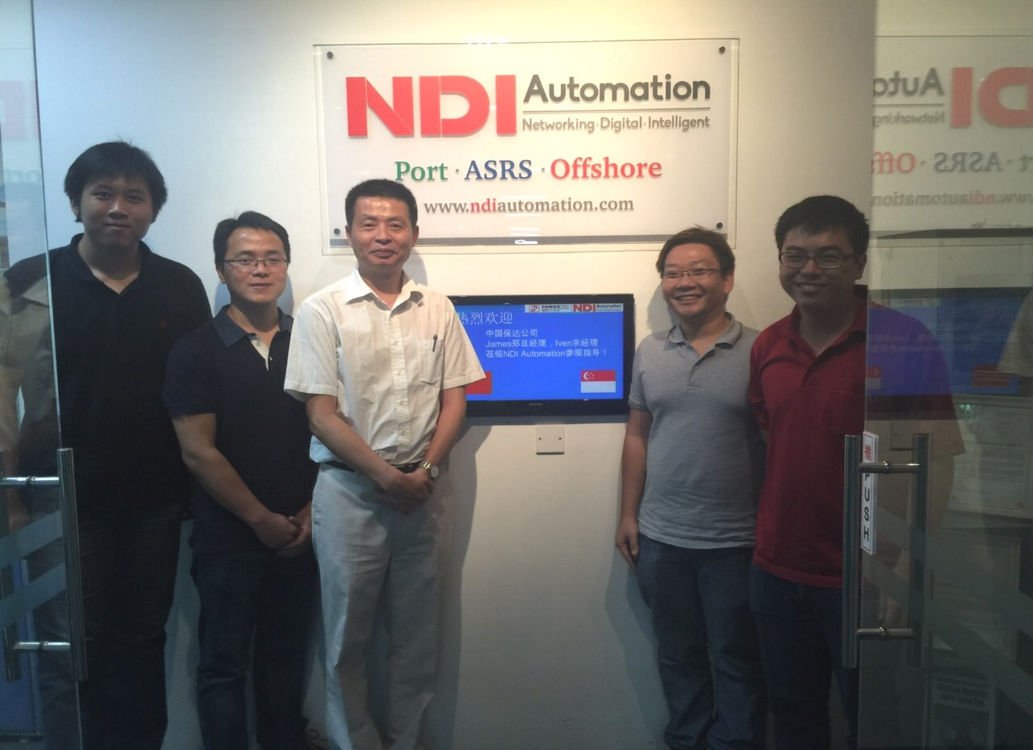 Business Visits - NDI Automation